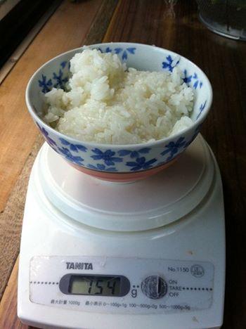 お米を知ろう8