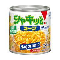 nintei_corn