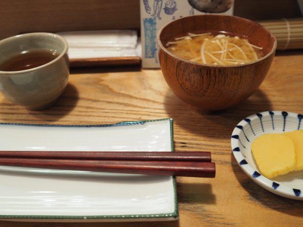 味噌汁とたくあんのCセット(200円)