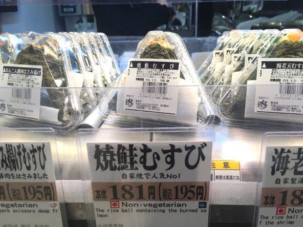 一番人気は定番の焼鮭むすび。